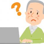パソコントラブル