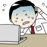 Officeソフトのトラブル
