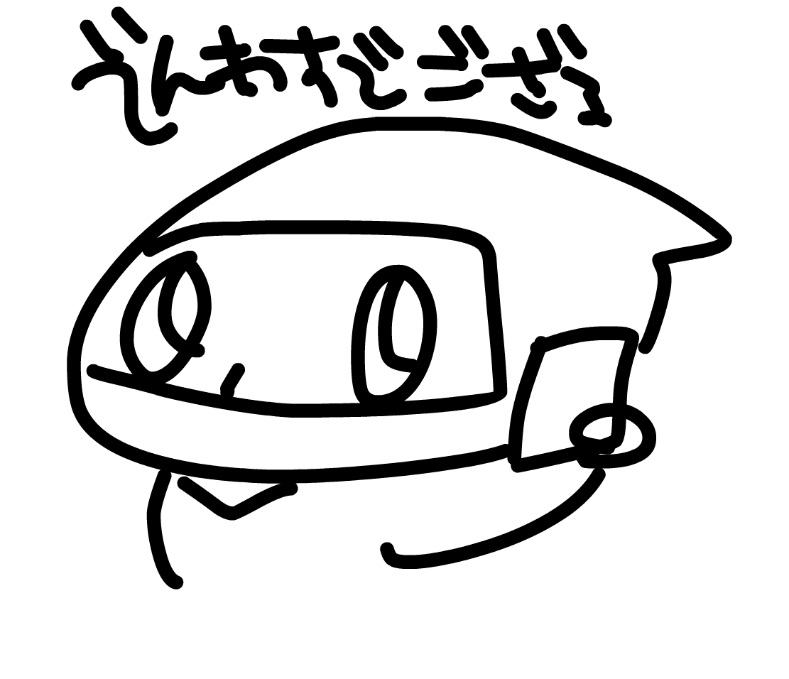 ninnjya018