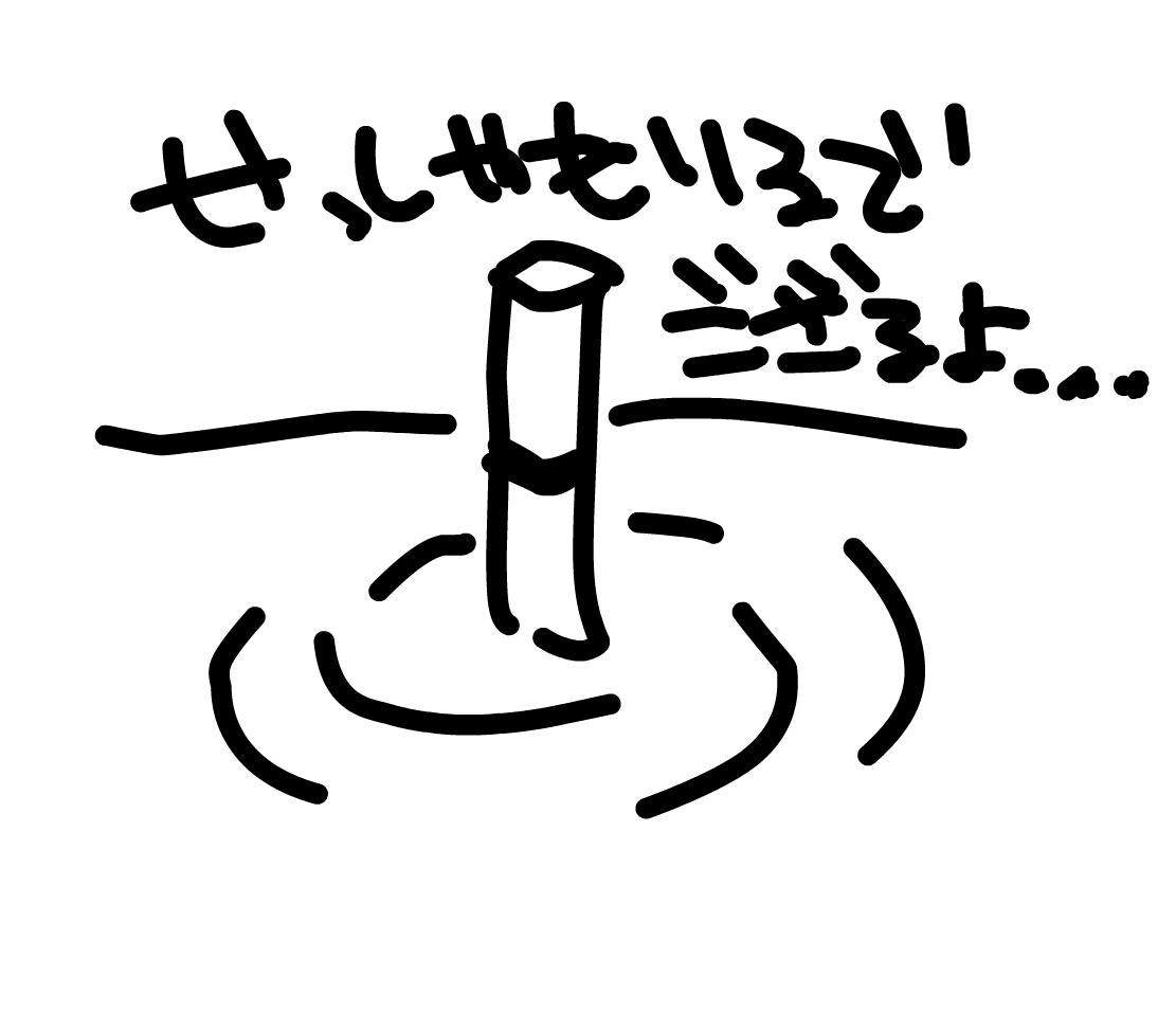 ninnjya026