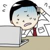エクセル(Excel)2013でテンプレートがダウンロードできない!・・の巻